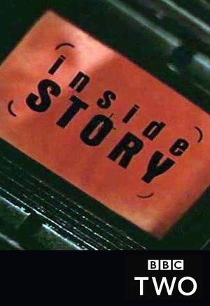 Серіал «Inside Story» (1974 – ...)