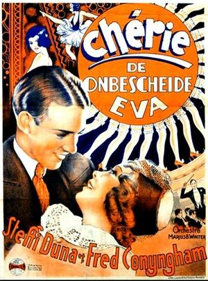 Фільм «Проступки Евы» (1932)