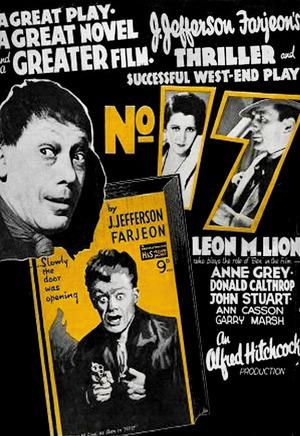 Фільм «Номер сімнадцать» (1932)