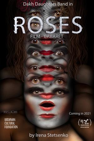 Фільм «Рози. Фільм-кабаре» (2021)