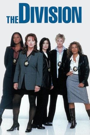 Сериал «Женская бригада» (2001 – 2004)