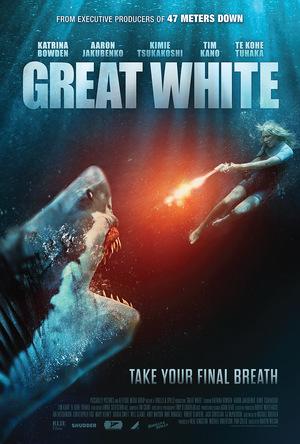 Фільм «В пасти океана» (2020)