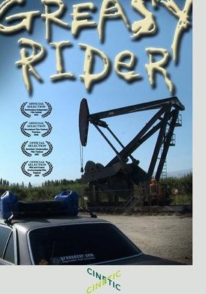 Фільм «Greasy Rider» (2006)
