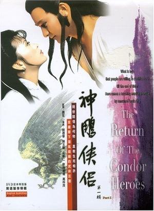 Серіал «Возвращение героев кондоров» (1983)