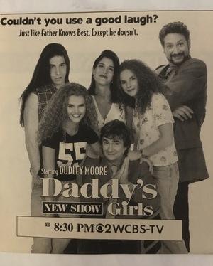 Сериал «Daddy's Girls» (1994)