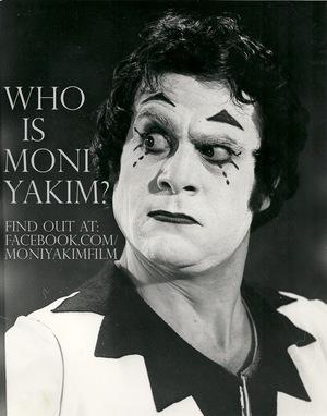 Фільм «The Moni Yakim Legacy Project» (2014)