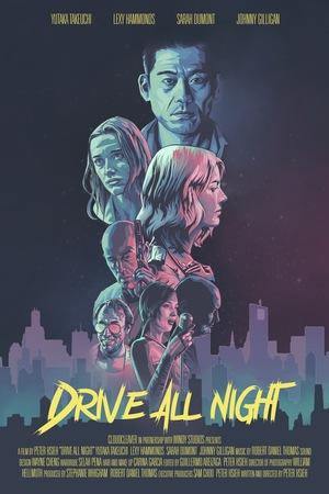 Фильм «Всю ночь за рулем» (2021)