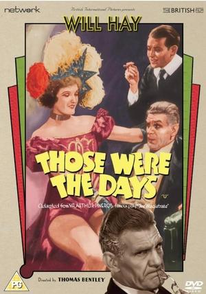Фільм «Вот это были деньки» (1934)