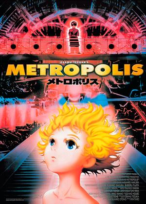 Аніме «Метрополіс» (2001)
