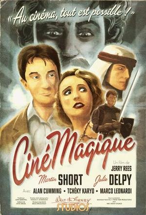 Фільм «CinéMagique» (2002)