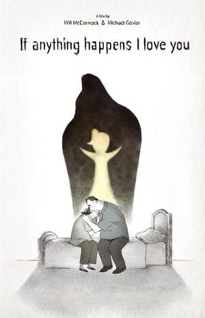 Мультфільм «Коли щось станеться, я вас люблю» (2020)