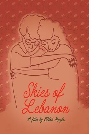 Фильм «Sous le ciel d'Alice» (2020)