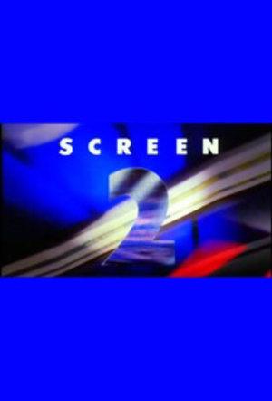 Сериал «Второй экран» (1985 – 2002)