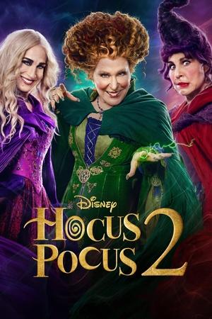 Фильм «Hocus Pocus 2» (2022)