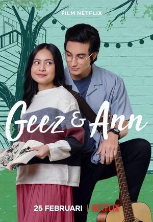 Фильм «Гиз и Энн» (2021)