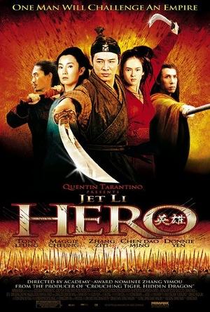 Фільм «Герой» (2002)