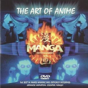 Аніме «Manga Entertainment: The Art of Anime» (2005)