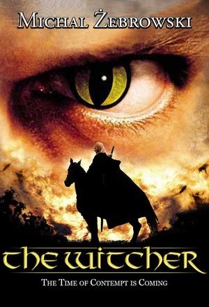 Фільм «Відьмак» (2001)