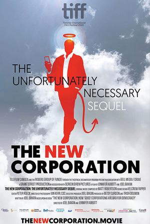 Фильм «Новая корпорация: К несчастью необходимый сиквел» (2020)