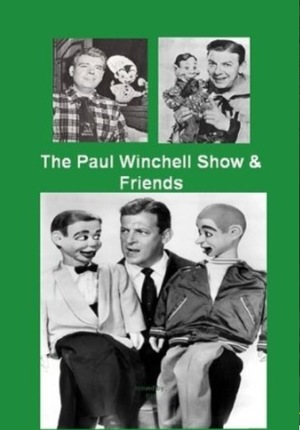 Сериал «The Paul Winchell and Jerry Mahoney Show» (1950 – 1956)