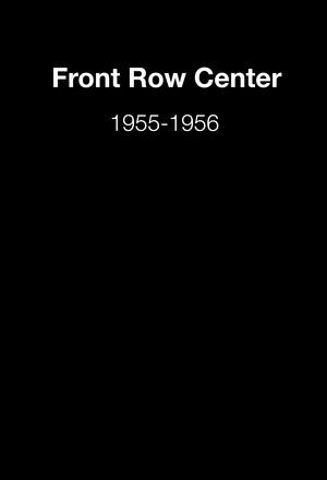 Серіал «Front Row Center» (1955 – 1956)