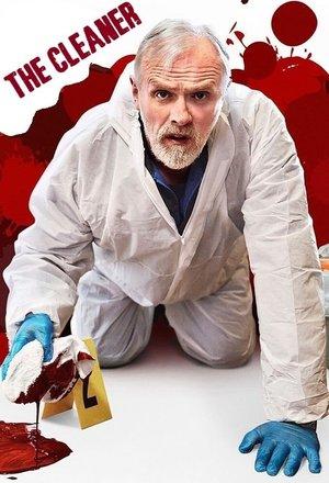 Серіал «Прибиральник» (2021 – ...)