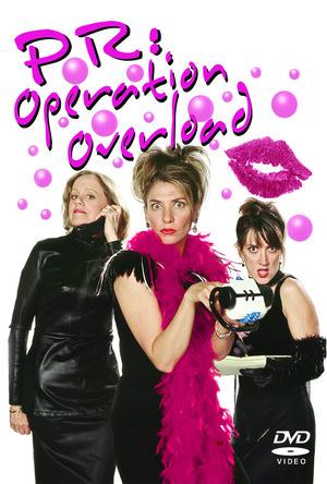 Серіал «P.R.» (2000 – 2001)