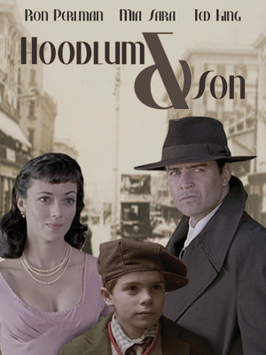 Фільм «Хулиган и сын» (2003)