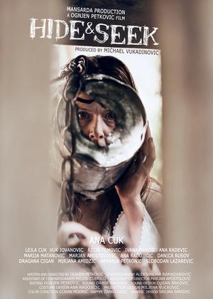 Фільм «Hide and Seek» (2018)