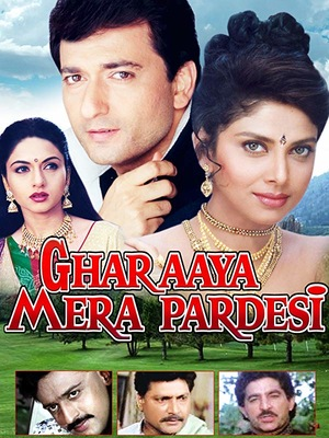 Фильм «Ghar Aaya Mera Pardesi» (1993)