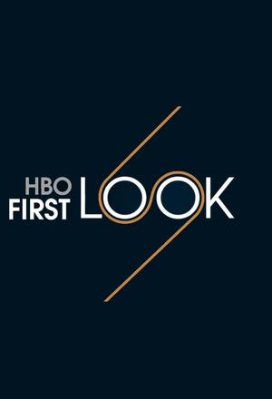 Серіал «HBO: Первый взгляд» (1992 – 2017)