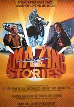 Фільм «Удивительные истории» (1986)