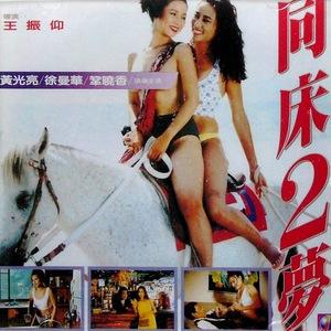Фільм «Карательница» (1994)
