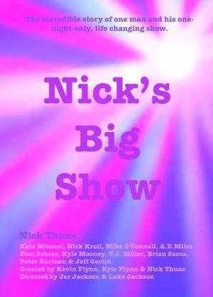 Серіал «Nick's Big Show» (2009)
