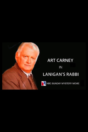 Сериал «Lanigan's Rabbi» (1976 – 1977)