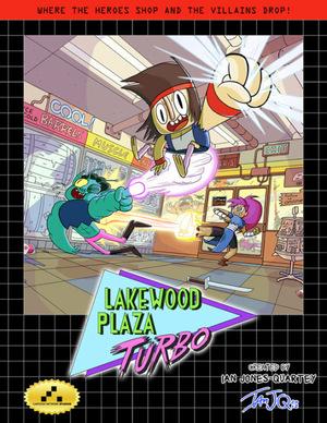Мультфильм «Lakewood Plaza Turbo» (2013)
