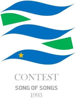 Фільм «Пісенний конкурс Євробачення 1993» (1993)