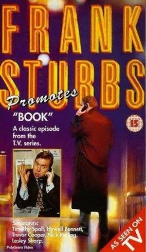 Серіал «Frank Stubbs Promotes» (1993 – 1994)