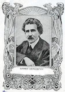 Фильм «Под старым небом» (1922)