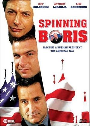 Фільм «Проект Ельцин» (2003)