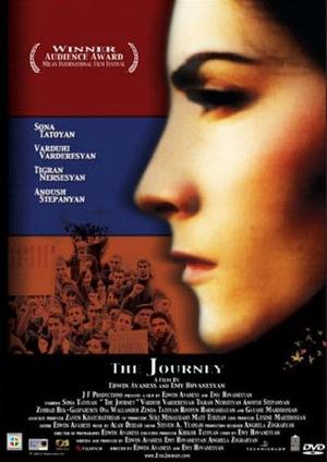Фильм «Поездка» (2002)