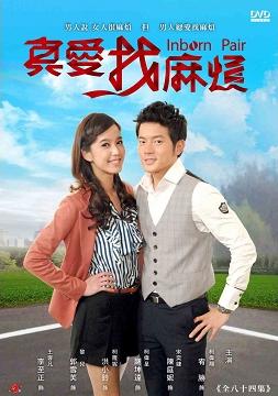 Серіал «Inborn Pair» (2011 – 2012)