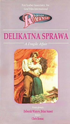 Серіал «Romance Theatre» (1982 – 1983)