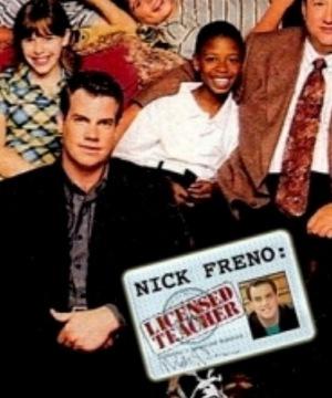 Сериал «Nick Freno: Licensed Teacher» (1996 – 1998)