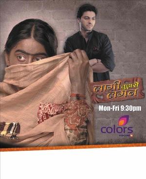 Серіал «Laagi Tujhse Lagan» (2009 – 2012)