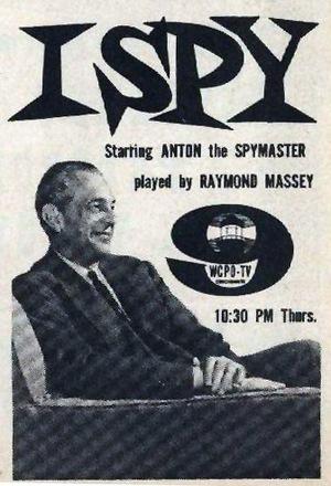 Серіал «I Spy» (1955 – 1956)
