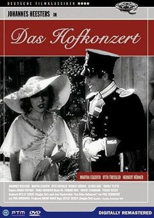 Фільм «Das Hofkonzert» (1936)