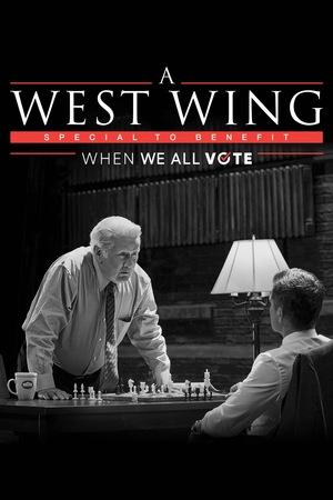 Фильм «Спешл «Западного крыла»» (2020)