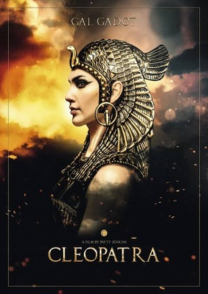 Фильм «Клеопатра» (2022)