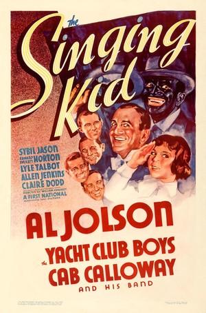 Фильм «Поющий ребенок» (1936)